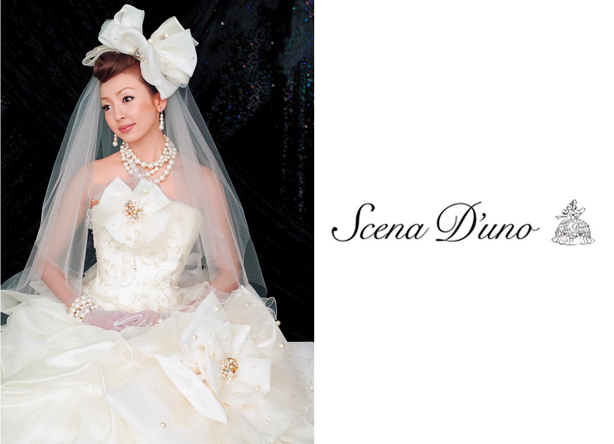 神田うのがデザインしたウエディングドレス